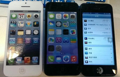 iPhone 5S, iPhone 5C tiếp tục xuất hiện - 1