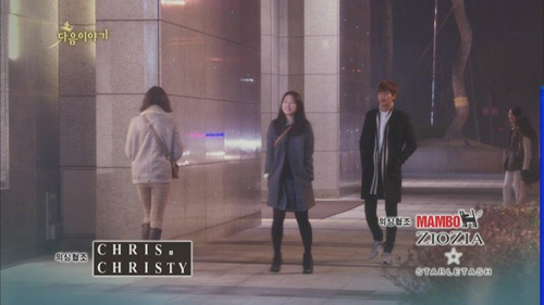 Preview The Heirs: Lee Min Ho bị bắt giữ - 1