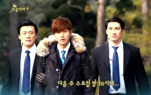 Preview The Heirs: Lee Min Ho bị bắt giữ - 4